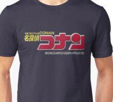 Detective Conan Logo Unisex T-Shirt