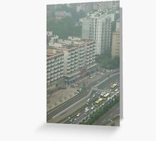 It's morning rush time Greeting Card