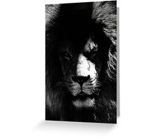 Never surrender..when you're up against the world..stand up fight them all..never surrender Greeting Card