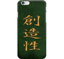 Creativity Green iPhone Case/Skin