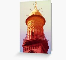 minaret Greeting Card