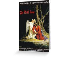 Carl Heinrich Bloch's Gethsemane Greeting Card