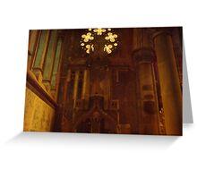monastery..... Greeting Card