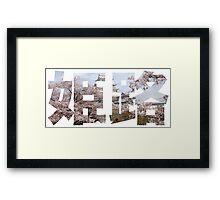 Himeji Kanji Framed Print