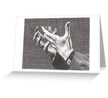 Pleading Hands Greeting Card