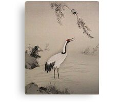 crane in water Canvas Print