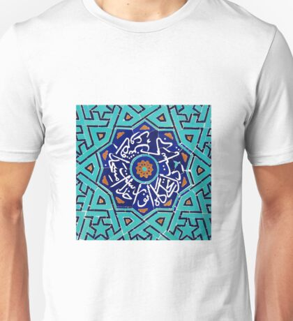 Beautiful Persian Mosaic Design Unisex T-Shirt