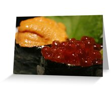 Ninki Japanesse Bistro - Nashville, TN 37205 Greeting Card