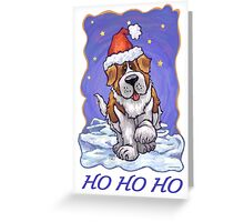 St. Bernard Christmas Card Greeting Card