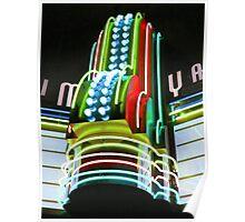 Sunday Matinee Lights Poster