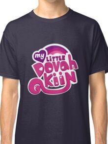 My Little Dovahkiin Classic T-Shirt