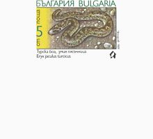 Vintage Bulgarian Stamp - Javelin Sand Boa ( Eryx jaculus turcicus) Unisex T-Shirt