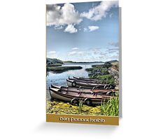 Dunfanaghy Greeting Card