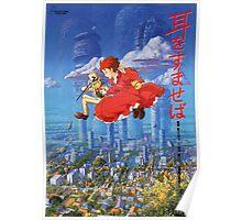 Whisper of the heart movie poster 1  Poster
