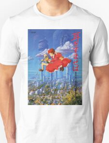 Whisper of the heart movie poster 1  T-Shirt