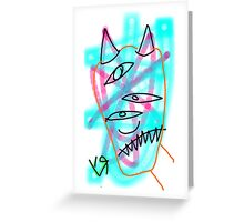 """Bamboozlement (Raw)"" by Richard F. Yates Greeting Card"