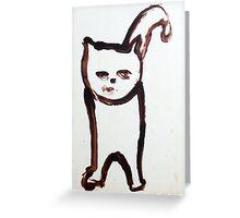 Scat, Cat! 6 Greeting Card