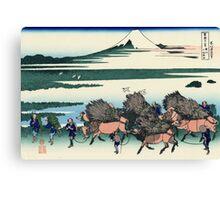 'Ono Shindon in the Suruga Province' by Katsushika Hokusai (Reproduction) Canvas Print