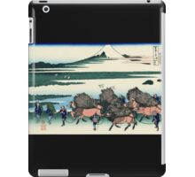 'Ono Shindon in the Suruga Province' by Katsushika Hokusai (Reproduction) iPad Case/Skin