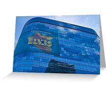 Harmon Hotel MGM City Center Greeting Card