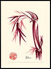 """""""Lovely""""  zen bamboo brush painting by Rebecca Rees"""