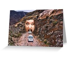 (✿◠‿◠) FACE IN MOUNTAIN OPEN MOUTH DRIVE THROUGH (✿◠‿◠) Greeting Card