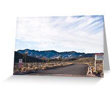 Area 51 Border Greeting Card