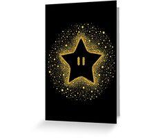 Invincible Starburst Greeting Card