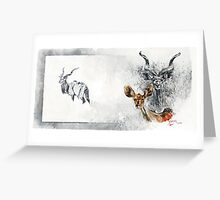 Kudu Study in Graphite & Oil - Africa Series Greeting Card