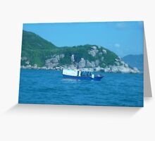 Little junket in the calm bay Greeting Card