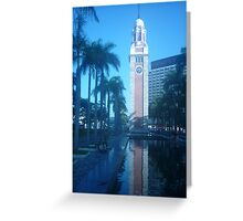 Shimmering reflection of magnificent clock tower Greeting Card