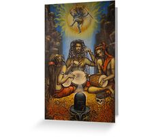 Dance of Shiva Greeting Card