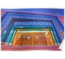 Lisbon Mosque Poster