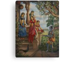 Krishna as shaiva sanyasi Canvas Print