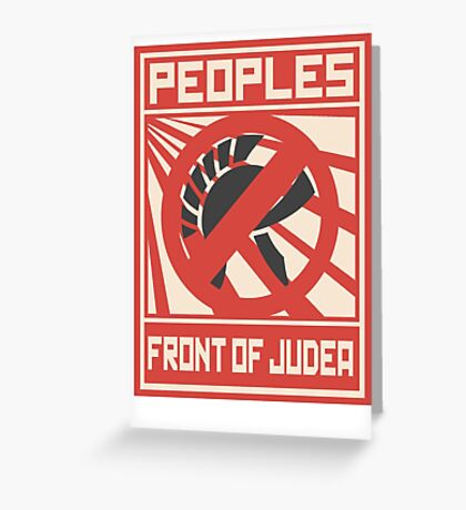 The People Front of Judea Greeting Card
