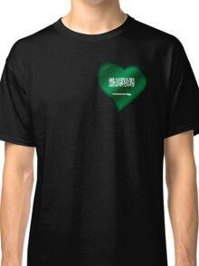Saudi Arabian Flag - Saudi Arabia - Heart Classic T-Shirt