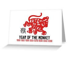 Chinese Zodiac Monkey Year of The Monkey Until 2052 Greeting Card