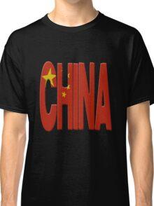 China flag Classic T-Shirt