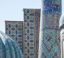 Architecture of Uzbekistan Sticker