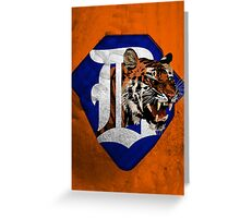 Tigers Baseball  Greeting Card