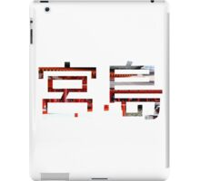 Miyajama Kanji iPad Case/Skin