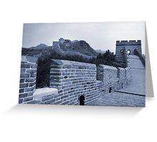 The Great Wall, China Greeting Card