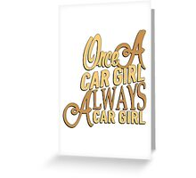 Once a car girl... -2 Greeting Card