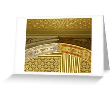 A difference of opinion (Topkapı Sarayı) Greeting Card