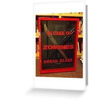 Zombie Preparedness Kit Greeting Card
