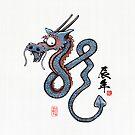辰年 Year of the Dragon (blue) by 73553