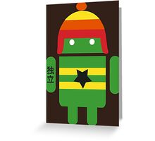 Droidarmy: Browncoat Greeting Card