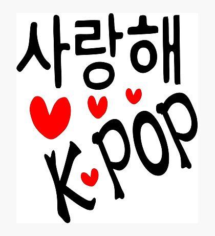 I LOVE KPOP in Korean language txt hearts vector art  Photographic Print