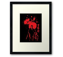 Lone Wolf and Cub Framed Print