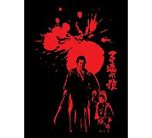 Lone Wolf and Cub Photographic Print